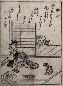 A Japanese woman writing, c.1740s. Image courtesy of Wellcome Library, London via Wikimedia Commons.