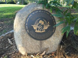Stolen Generations Memorial in Sherwood Arboretum, Queensland. Photograph by Kgbo. Image via Wikimedia Commons.